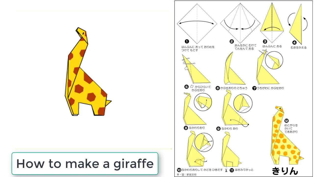 origami - How to make a giraffe - Origami paper - YouTube - photo#15