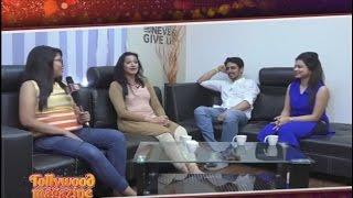 PHAANS | New Bengali Movie | Interview | Siti Cinema