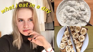 ЧТО Я ЕМ ЗА ДЕНЬ | правильное питание!