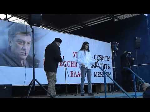 Митинг памяти Бориса Немцова в Калининграде 29 февраля 2020 Года
