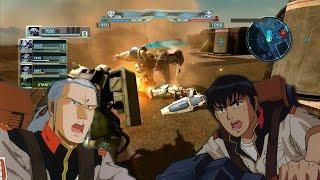 【ガンダム強奪】 機動戦士ガンダム バトルオペレーション154【ザクⅡF2型(ジオン軍仕様)】