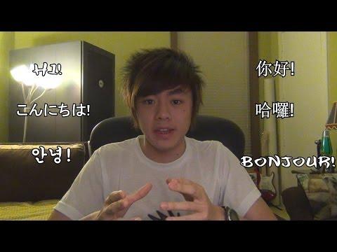 Asian-American Speaking Six Languages | Germy | CoolAznTutorials