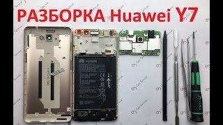 Qanday Huawei disassemble Y7 | Huawei Y7 uchun Almashtirish uchun displey : xizmatni Olish