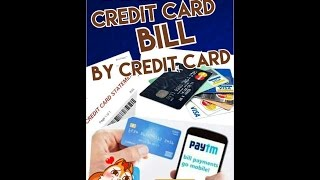 credit card to credit card payment. SBI,HDFC all bank