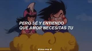 Dragon Ball GT ♡ mi corazón encantado ; letra español latino