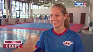 Тхэквондо: подготовка к Олимпийским Играм и защита магистров_Большой спорт от 25.06.21