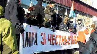 Комсомол - Сергей Красильников. Самара 4 февраля