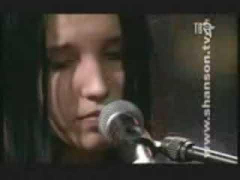 Кристина прилепина аккорды попала лапа в капкан