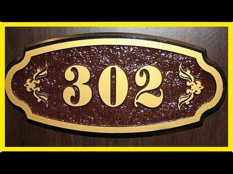 門牌號尾數是這號碼,全家富貴又平安,註定是大富之家