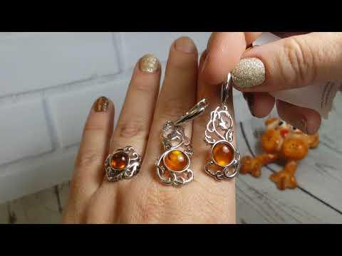 Серебряные украшения из янтаря на продажу