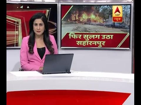 सहारनपुर: हिंसा पर SDM ने लगाए आरोप,'प