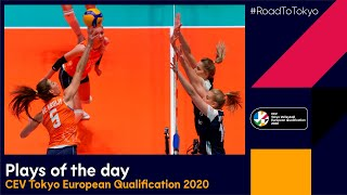 #RoadToTokyo | Plays of the day 3 - Women