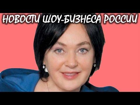 Лариса Гузеева подозревает мужа в измене. Новости шоу-бизнеса России.
