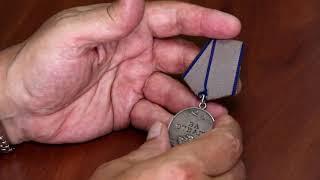 """Медаль """"За Отвагу""""  сержанта Власова М.И. (1944 г.)"""