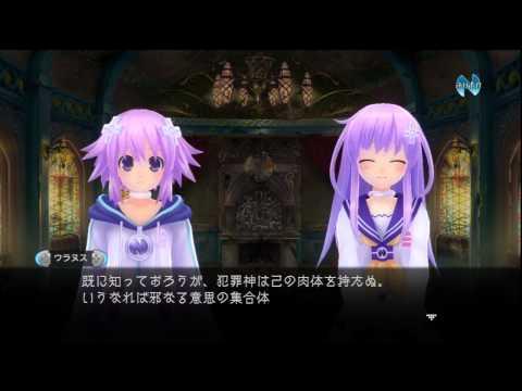 「超次元ゲイム ネプテューヌ mk2」 Neptune 2 ~ C07-02-E