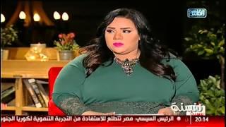 هايدي كرم: «الراجل قبل الـ30 مابيكونش ناضج عشان يتجوز».. «فيديو»