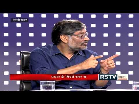 Pehli Khabar - Elections 2014: Changing face of elections in India
