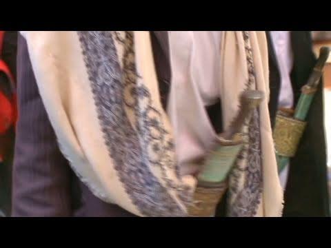Yemen's dagger culture