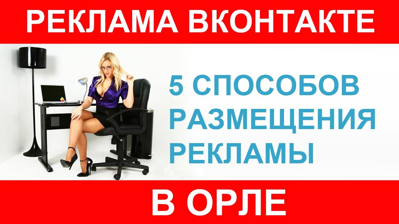 Объявления орел работа услуги автокрана нанять объявления