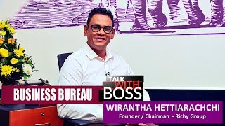 Business Bureau | Talk With Boss | Wirantha Hettiarachchi | 21-01-2018 Thumbnail