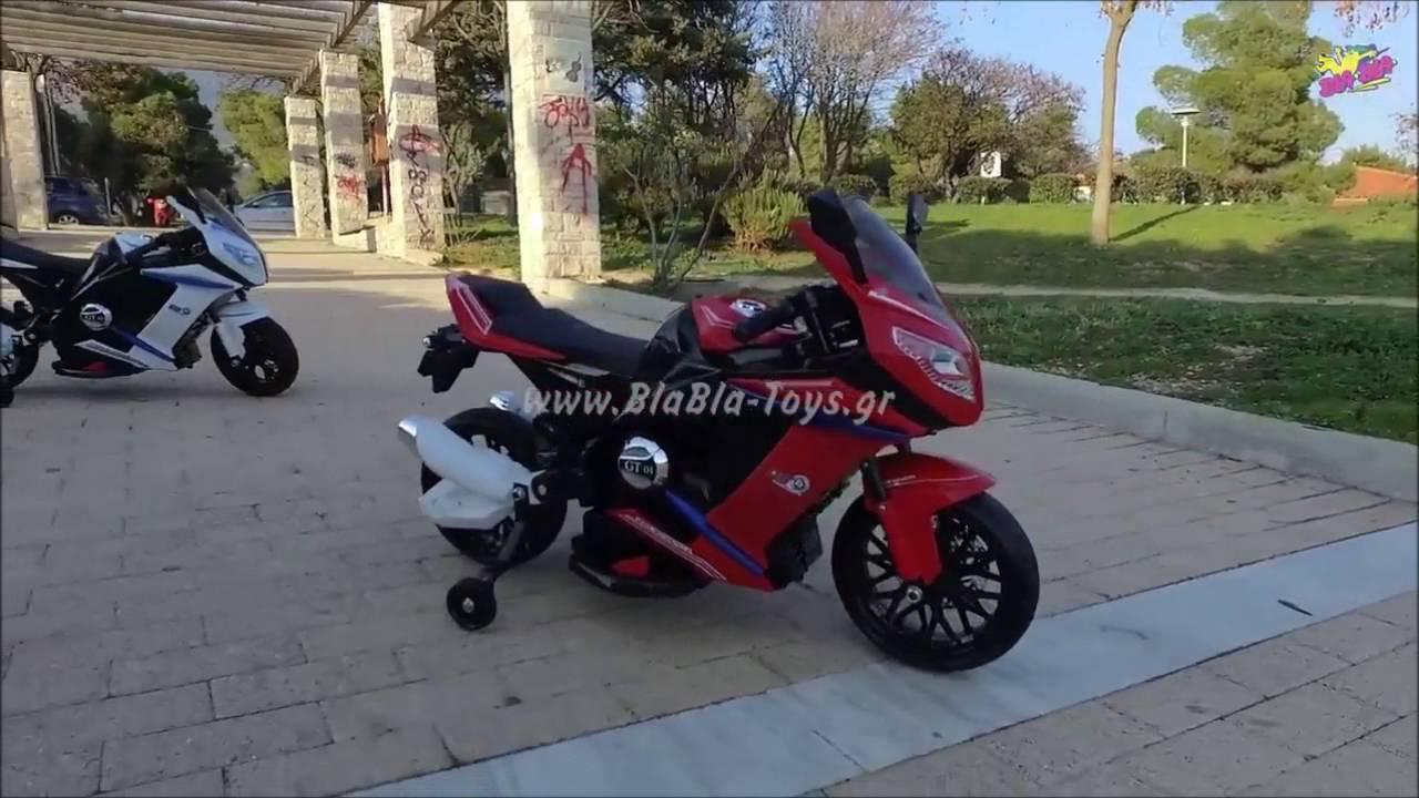 SMS WA 083892439911 Jual Motor Aki Jual Mobil Mainan YouTube