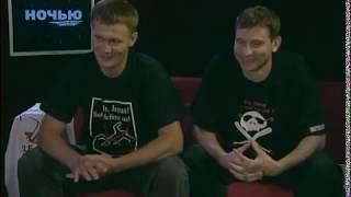 Макс Степанов о самообороне 100 %. 7 серия - Интервью 2006 года