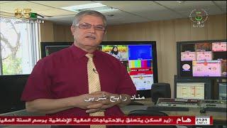 الجزائرية الثالثة أرشيف وذكريات مناد رابح شربي ملحمة أم درمان الأمل بالأخضر 19.11.13
