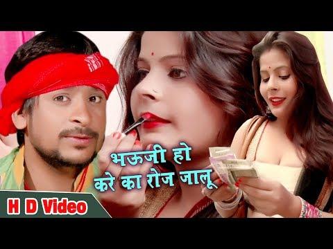 New Bhojpuri Song 2018 || बतावअ नवको भाउजी || Batava Navko Bhauji || Deepu Dehati