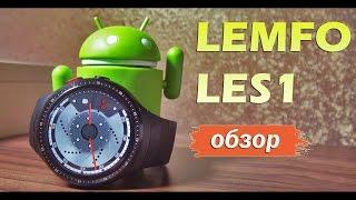 Реально ГОДНЫЕ смарт-часы LEMFO LES1 – обзор (Android, 16 ГБ, 3G, камера, IP55)