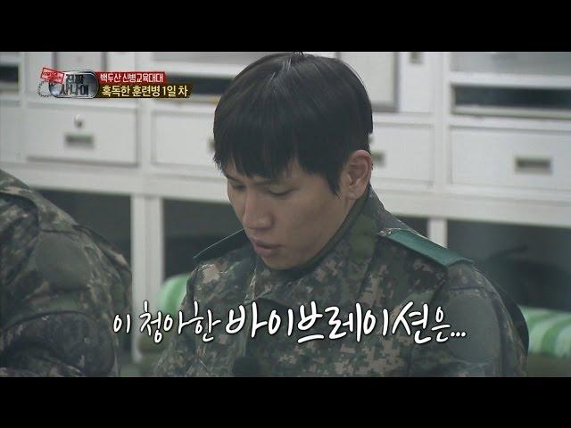 【TVPP】K.will - singing military song 'Final 5 Minutes', 케이윌 - 감성 발라더가 군가 '최후의 5분'을! @ A Real Man