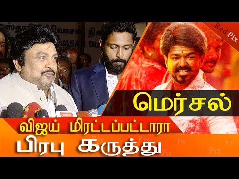 vijay mersal gst issue | prabhu we need freedom of expression in india  | tamil news today | redpix