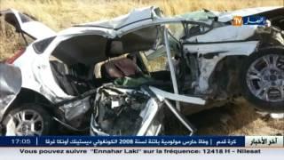 معسكر: 7قتلى في حادث مرور أليم جراء إصطدام سيارتين سياحيتين ببوحنيفة