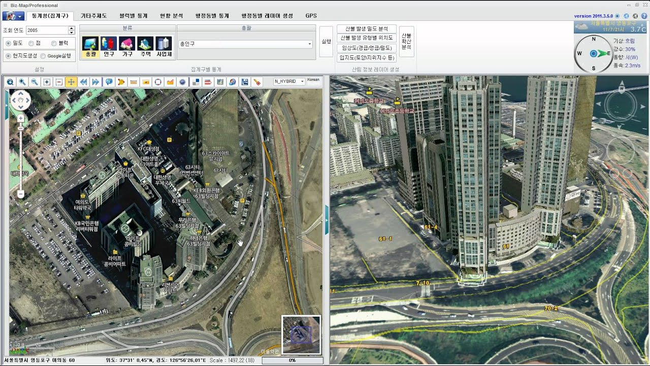 Google+Naver+Flash+3DView Map(Business / GIS / MAP) 2