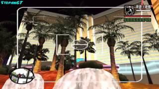 Прохождение Grand Theft Auto: San Andreas На 100% - Собираем Подковы - Часть 2