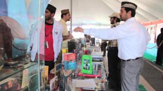 Exhibition - 26th Annual National Ijtima`