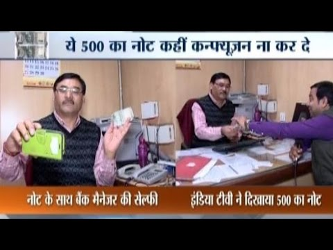 Delhi: PNB Bank Manager Takes Selfie with New Rs 500 Currency Note