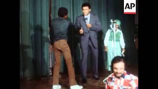 Muhammad Ali visits Harlem school meets nephew of Joe Frazier
