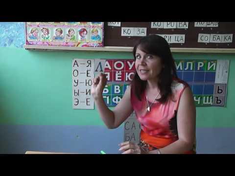 Как научить ребенка различать гласные и согласные