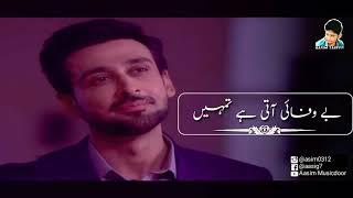 Sami Khan Best | Bewafai Aati Hai Tumhe | Heartbreaking Whatsapp Status Video | Pakistani Drama