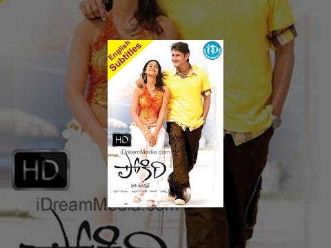 Pokiri Full Movie - HD || Mahesh Babu ||...