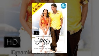 Pokiri Full Movie - HD
