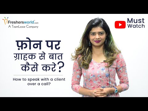 How to speak with a customer over a call? - Inbound & Outbound,  Client Call Tips,  Guidance video