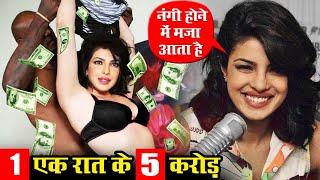Priyanka Chopra- ऐस कम करक बन ह करड क मलकन