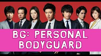 Bg Personal Bodyguard Season 2 Episode 1 Full Episode Hd Youtube