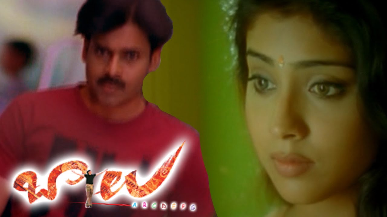 Balu telugu movie online watch 28 november jodha akbar written episode crop comment rate favourite watch later good movie contains spoiler reply 600 thanks for rating give your feedback altavistaventures Choice Image