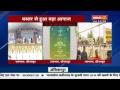 Narendra Modi In Jangla, BijaPur, Chhattisgarh, 2018 | IBC24 Live TV