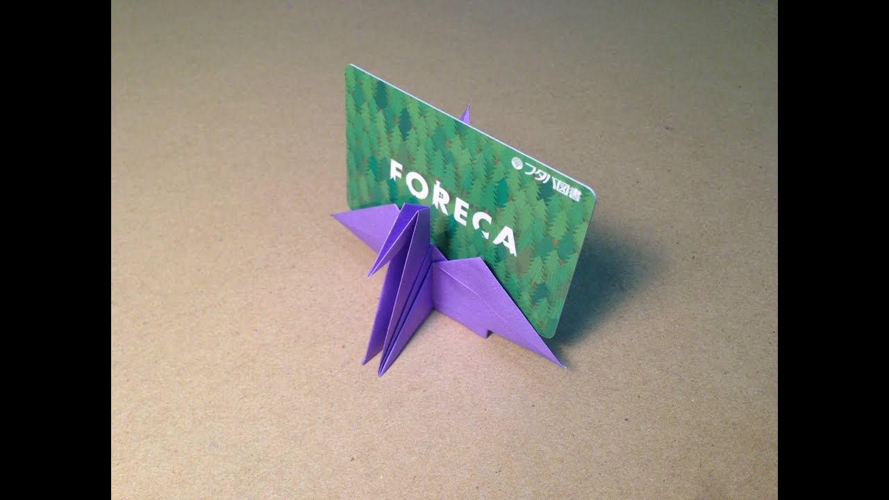 Origami Card Stand / Instructions / Tutorial - YouTube
