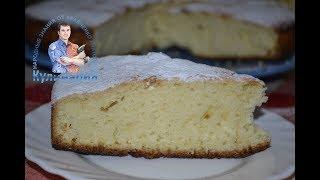 Самый Простой и Быстрый рецепт пирога на кефире