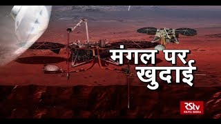 RSTV Vishesh – May 4, 2018: Exploring Mars | मंगल पर खुदाई