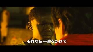 1987年、日本人医師・航一郎(大沢たかお)は、大学病院からケニアの研...